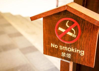 Smoke-Free Singapore