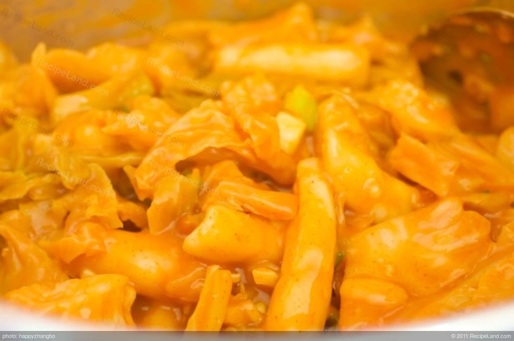 Korean Rice Cake Dish Recipe